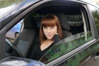 Анастасия Барабина, 4 июля 1999, Стерлитамак, id125081864