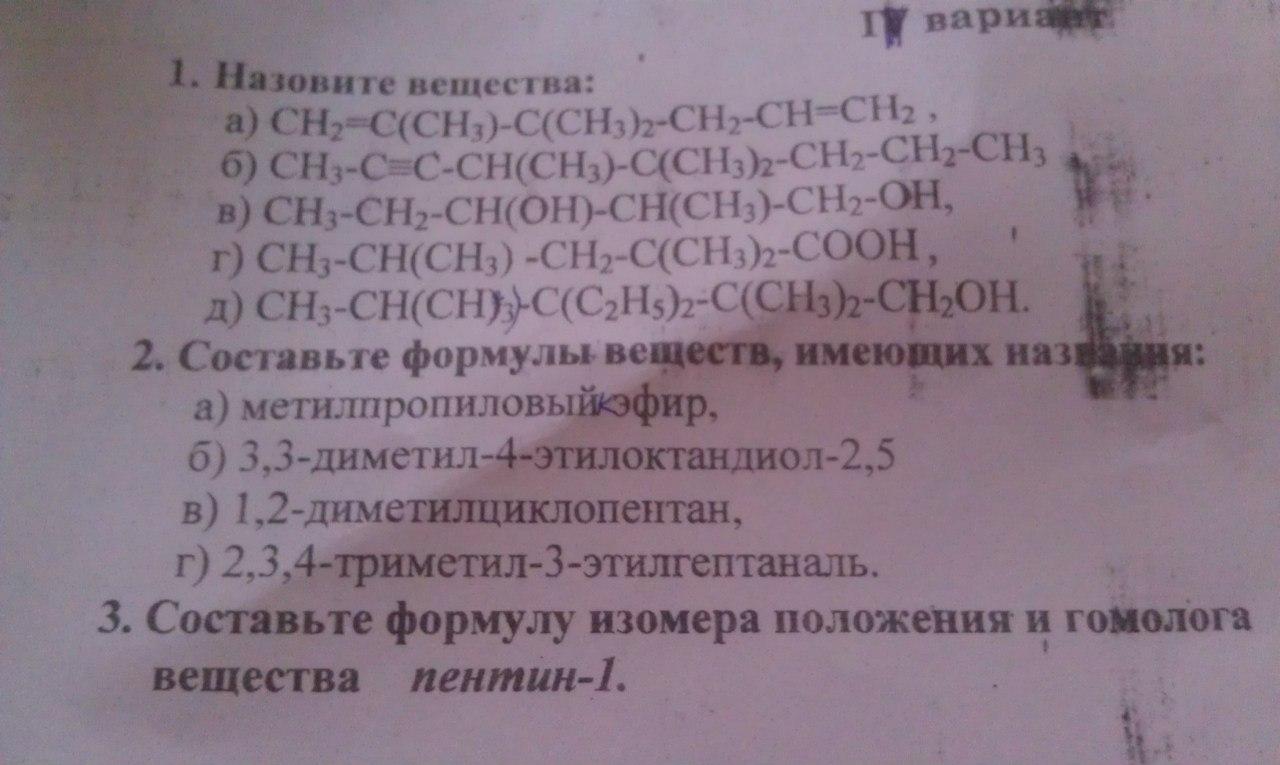 khiyp55A8Kk.jpg