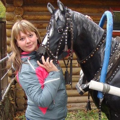 Оксана Самохина, 22 мая , Богородск, id70807709