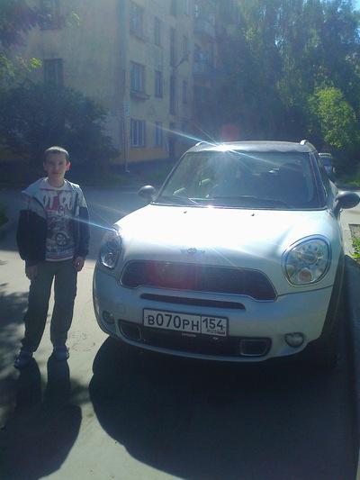 Данила Стрельников, Новосибирск, id227049747