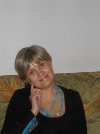 Ольга Кузуб, 23 января 1977, Томск, id167164346
