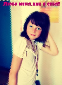 Мария Кулакова, 20 января 1976, Харьков, id177208421