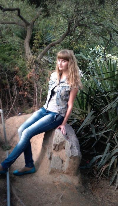 Кристина Савина, 20 сентября 1993, Иркутск, id111397570