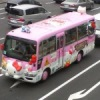 Автобус на SOS'12