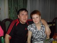 Евгения Куксенкова(кондрашова), 13 ноября 1984, Красноярск, id155975799