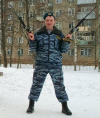 Роман Ковалев, 14 марта 1985, Рыбинск, id67521617