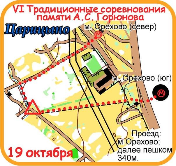 Опубликована схема проезда к