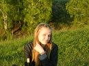 Кристина Привалова фото #4