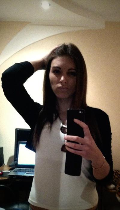 Anastasia Oskirko, 28 марта 1994, Одесса, id176882798