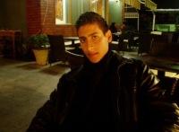 Ali Nasri, 1 апреля , Жидачов, id179449145