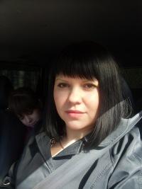 Юлия Каминская, 8 октября , Новокузнецк, id82434745