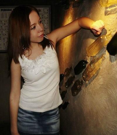 Карина Медведева, 15 февраля 1993, Красноярск, id40872103