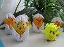 модульное оригами-цыпленок - Мероприятий - Модуль Схемы.