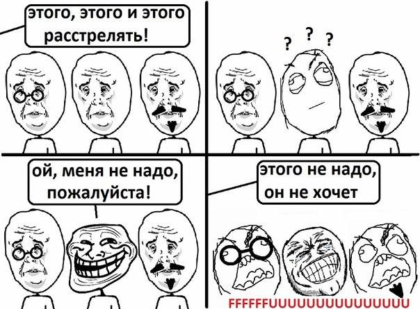 анегдоты: