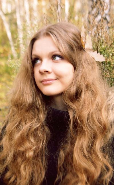 Леди Лайя, 21 сентября 1990, Новосибирск, id1674669