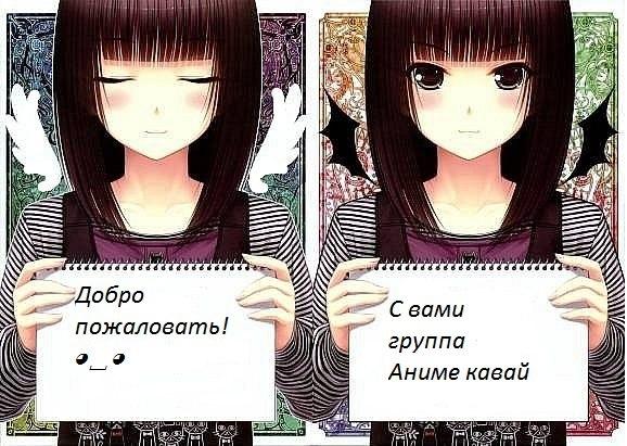 кавайные аниме картинки: