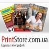 PrintStore.com.ua - он-лайн заказ, полиграфия