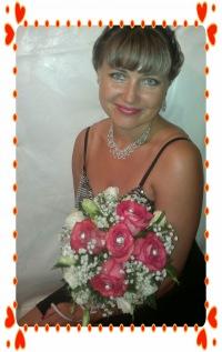 Оксана Осипенко, 28 марта 1995, Хабаровск, id158526175