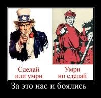 Anonim Fucking, 29 октября 1990, Москва, id159578353