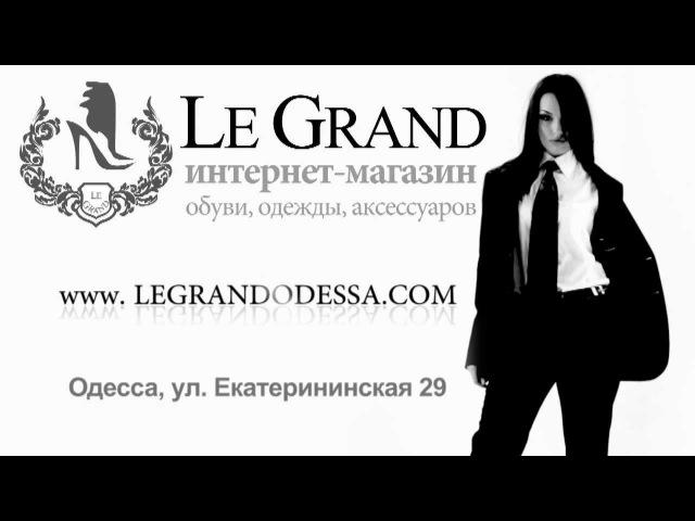Года le grand обувь одежда аксессуары 0 33
