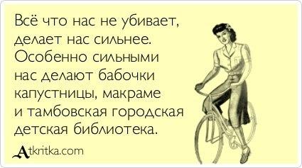 http://cs302807.userapi.com/v302807697/3975/MbJ6nF-qdfM.jpg
