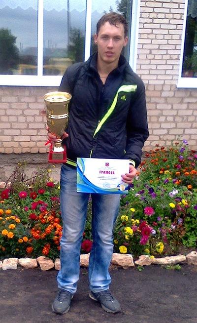 Серёга Ушаков, 24 января , Бузулук, id118656748