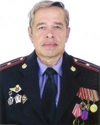 Владимир Рудаков, 19 августа 1987, Пермь, id128799378