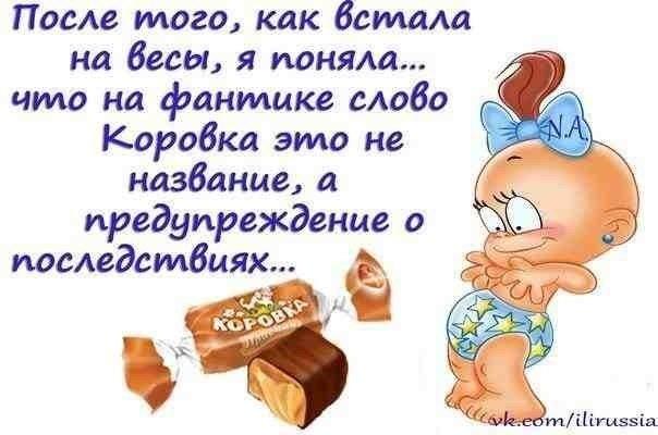 http://cs302808.vk.me/v302808172/6276/A2IUtETryTM.jpg