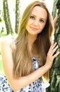 Olja Verbitskaja фото #38