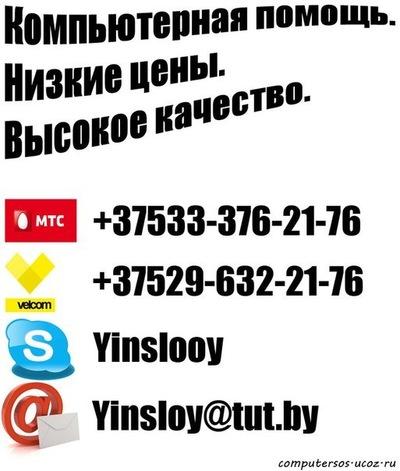 Михаил Фролов, 3 апреля 1982, Минск, id174960828