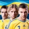 Территория украинского футбола