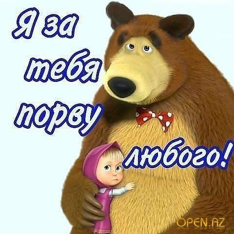 Прикольные — маша и медведь — обои