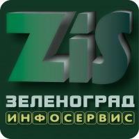 Зеленоград Инфосервис