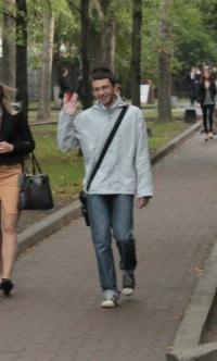 Петр Жигалов, 4 марта 1993, Новосибирск, id33932229