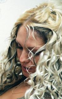 Julia Kokos, 22 сентября , Саратов, id74490353