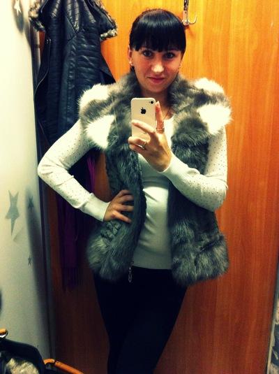 Юлия Куприянова, 2 ноября , Белгород, id163986072