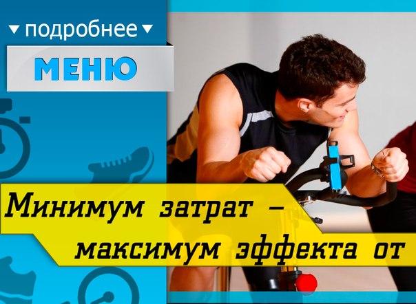 SportGala24 — спортивный интернет-магазин - Санкт