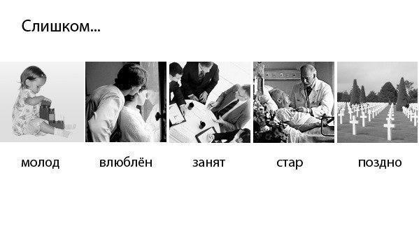 Фото, картинки 1FzIVGHLmi0