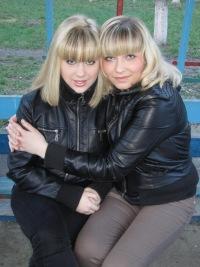 Наташа Листопадова, 17 октября , Гомель, id143238318