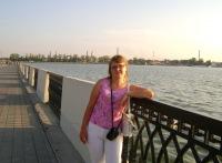 Марина Мерзлякова, 11 января , Ижевск, id149085631