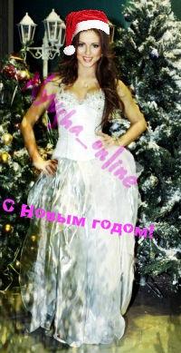 Анна Соколовская, 15 августа 1991, Москва, id151469225