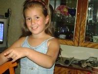 Екатерина Хрусталёва, 19 мая 1986, Петропавловск-Камчатский, id174444096