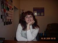 Елена Клевакина, 14 мая , Барнаул, id172484669