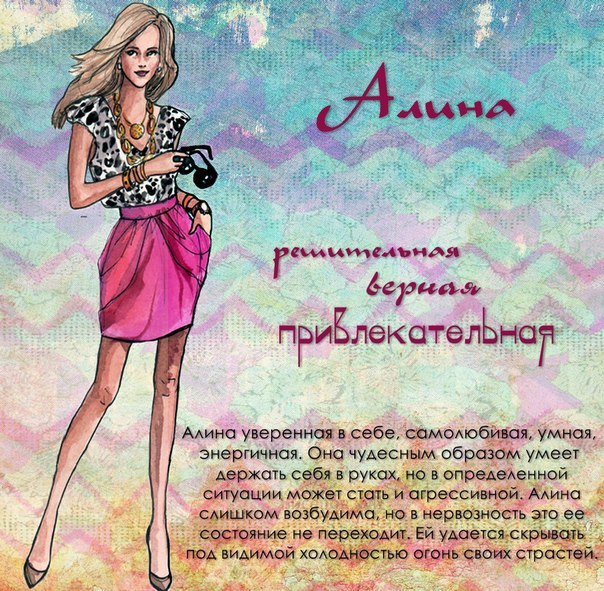 http://cs302812.vk.me/v302812940/10a0/PMXXTYV_l_0.jpg