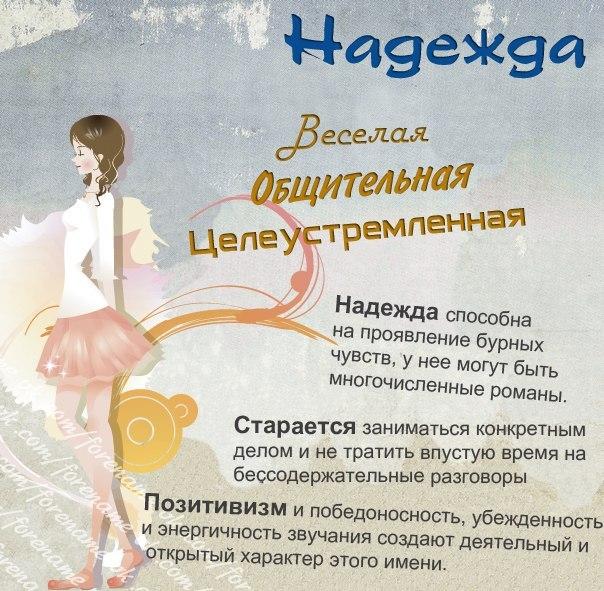 http://cs302812.vk.me/v302812940/11b5/01ArDPl0Bpg.jpg