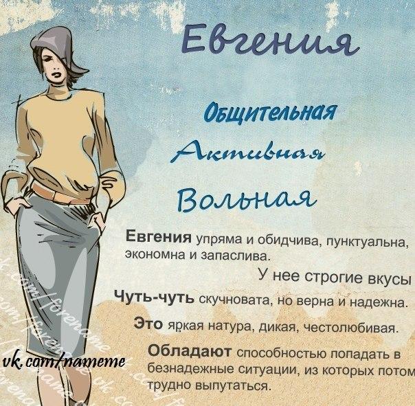 http://cs302812.vk.me/v302812940/11c3/T_sbWoaVrRA.jpg