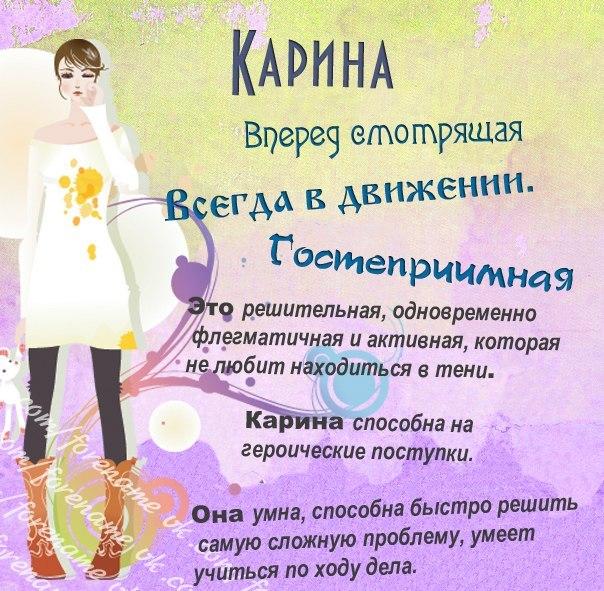 http://cs302812.vk.me/v302812940/1455/v51k1ApX4xE.jpg