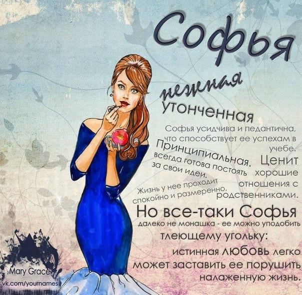 http://cs302812.vk.me/v302812940/e0d/NkVsaOT64cA.jpg