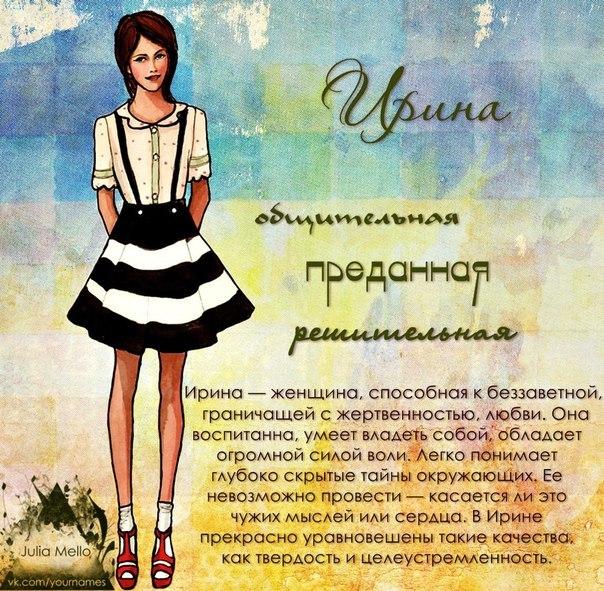 http://cs302812.vk.me/v302812940/e1b/9S5m6ZAOgDI.jpg