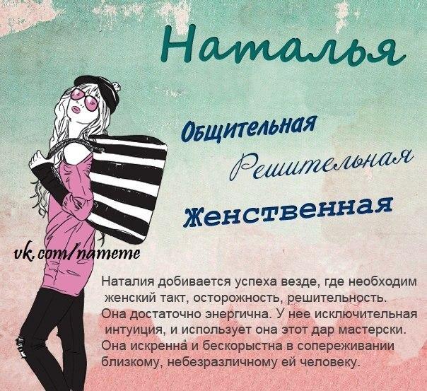 http://cs302812.vk.me/v302812940/ee9/bvl-mt8Ebjw.jpg